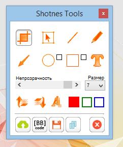 программа чтобы делать скриншоты экрана - фото 9